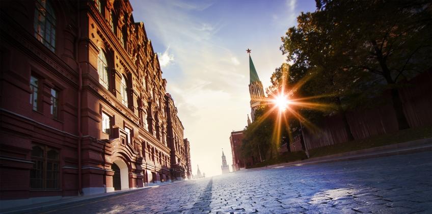 Главные события Москвы этой осенью